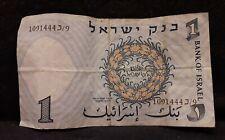 Israel 1958/5718 lira, fisherman and synagogue mosaic, brown serial, P-30c (Il8)