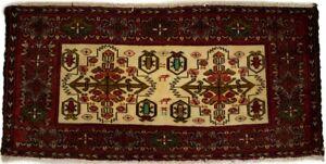 Vintage Tribal Cream & Red Handmade 2X4 Small Oriental Rug Kitchen Decor Carpet