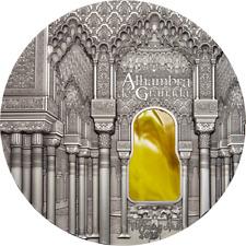Palau 2015 50$ - Tiffany Art 1kg – Alhambra de Granada - 1kg Silver Coin