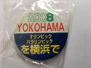2008 YOKOHAMA( BEIJING )OLYMPIC BUTTON IN JAPAN BID BADGE .... no pins