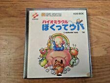 Bio Miracle Nintendo Famicom Disk System NTSC-J Japan Import