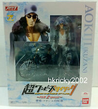 Bandai Super One Piece Styling Film Z Special Aokiji Kuzan & Bicycle Set