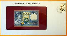 Nepal 1974 - 1 Rupee - Uncirculated Banknote enclosed in stamped envelope