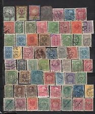 Austria - Lot Of Early Used Stamps(AUS10}