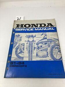 Honda 1991 - 1994 CBR600F2 Original Factory Service Shop Manual