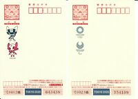 JAPAN 2019 TOKYO OLYMPIC 2020 Limited!!! NEW YEAR  2 POSTCARD SOLD-OUT OLIMPIADI