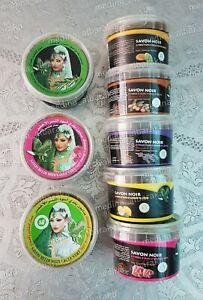Moroccan Black Soap Beldi Savon Noir Hammam Spa Exfoliation Skin Care 250g