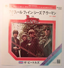 """THE BEATLES """"I FEEL FINE"""" """"SHE'S A WOMAN"""" 7"""" 45 RPM RECORD JAPANESE IMPORT 1977"""