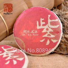 100g Special Purple Bud Shen Puer Tea Chinese Raw Pu'er Tea Menghai Pu erh Te