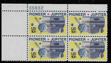 US Scott #1556, Plate Block #35832 1975 Jupiter 10c FVF MNH Upper Left