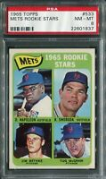 1965 Topps #533 Tug McGraw / Ron Swoboda Rookie! PSA 8 NM-MT