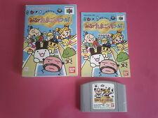 Hakken Tamagotti  Nintendo 64 - N64 - JAP