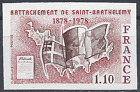 ÎLE DE SAINT BARTHÉLEMY N°1985 TIMBRE NON DENTELÉ IMPERF 1978 NEUF ** MNH