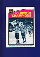 Stanley Cup Champions HOF 1976-77 O-PEE-CHEE OPC Hockey #264 (VG+) Canadiens