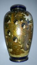 Rare vase SATSUMA Japon XIX Geishas signé or Ancien Authentique Original Asie