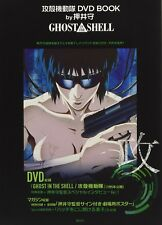 Ghost In The Shell DVD BOOK by Oshii Mamoru GHOST IN THE SHELL (Kodansha Charact
