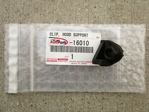 91 - 99 TOYOTA TERCEL HOOD SUPPORT ROD HOLDER CLAMP RETAINER CLIP QTY 1 NEW