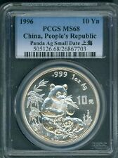 1996 SD Small Date PANDA SILVER COIN 1 Oz. 10Y Yuan 10-Yn CHINA PCGS MS68 MS-68