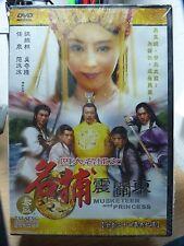 Musketeer and Princess (Hong Kong Martial Art Movie Series)