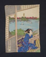 Antique Japanese Original Signed Edo Period Geisha Woodblock Print