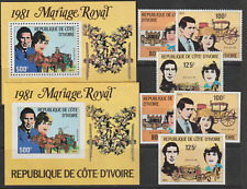 IVORY COAST 1981 Royal Wedding Nhm
