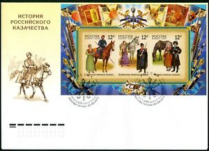 Russia-2010. History of the Russian Cossacks. FDC