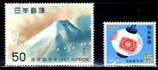 SELLOS  JAPON 1967 879/80 AÑO DEL TURISMO 2v.