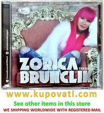 CD ZORICA BRUNCLIK TREBAS MI album 2017 narodna folk muzika novo srbija hrvatska