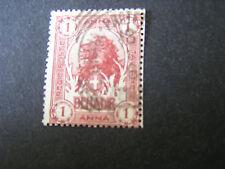 "*ITALIAN SOMALILAND, SCOTT #3, 1a.VALUE CLARET 1903 ""LION"" DEPICTION ISSUE USED"