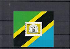 Tanzania 2007 MNH Anti-Corruption Campaign 1v Sheet PCB Emblem Corruption
