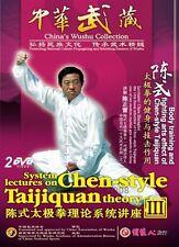 Body training of chen style Tai chi Chen Zhenglei 2Dvds