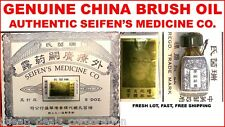 (Buy 5, Get 1 FREE) Genuine China Brush Oil Authentic Seifen's Kwang Tz Solution