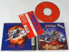 Judas Priest - Painkiller (Japan) / ESCA-5159