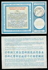 MALAWI REPLY PAID COUPON IRC 1968 ONE SHILLING