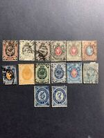 1858-84 Russia Stamps,Lot of14