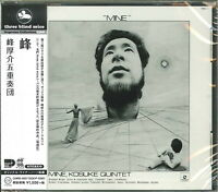 KOSUKE MINE QUINTET-MINE-JAPAN CD C94
