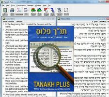 Tanakh Plus Software Bible Gematria Calculator & Dictionary Concordance Download
