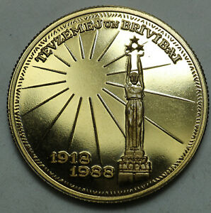 Latvia 1 Trojas Unce 1918-1988 Bronze 70th anniversary ind. pattern coin