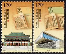 China - 2009-19 National Library Of China, stamp set of 2, Mint Nh