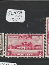 PAKISTAN (P0308B1) 5R  SG 40A  MOG