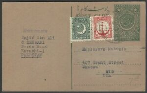 Pakistan 9ps postal card uprated 3ps & 1 1/2a to USA XF