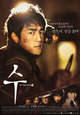 "KOREAN MOVIE ""Soo"" (2007) DVD, ENG SUB, REGION 3 - Yoichi Sai, Ji Jin-hee"