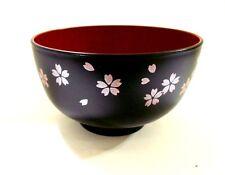 Japanese SAKURA Miso Soup or Rice Bowl Black Inside Red Made in JAPAN