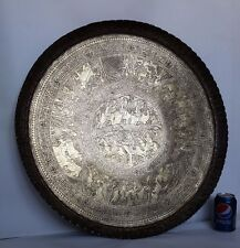 FINEST MUSEUM QUALITY ANTIQUE PERSIAN QAJAR ISLAMIC ARABIC BRASS TRAY C1870's