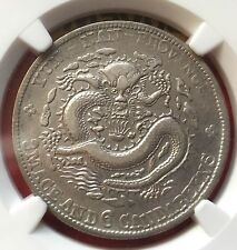 China  Yunnan 50 Cents 1908 NGC AU details hairlines