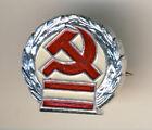 Silbernes Parteiabzeichen der KPÖ