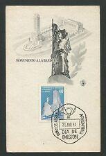 ARGENTINA MK 1958 MONUMENTO BANDERA MAXIMUMKARTE CARTE MAXIMUM CARD MC CM d2944