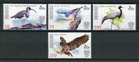 Kyrgyzstan 2018 MNH Birds Nuthatch Eagle Owl 4v Set Owls Cranes Stamps