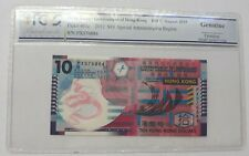 Hong Kong 10 Dollars 2012 UNC Polymer Banknote PCGS GENUINE