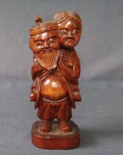 """Asian 9"""" Wood Carving Of Man Holding Carrying a  Woman"""